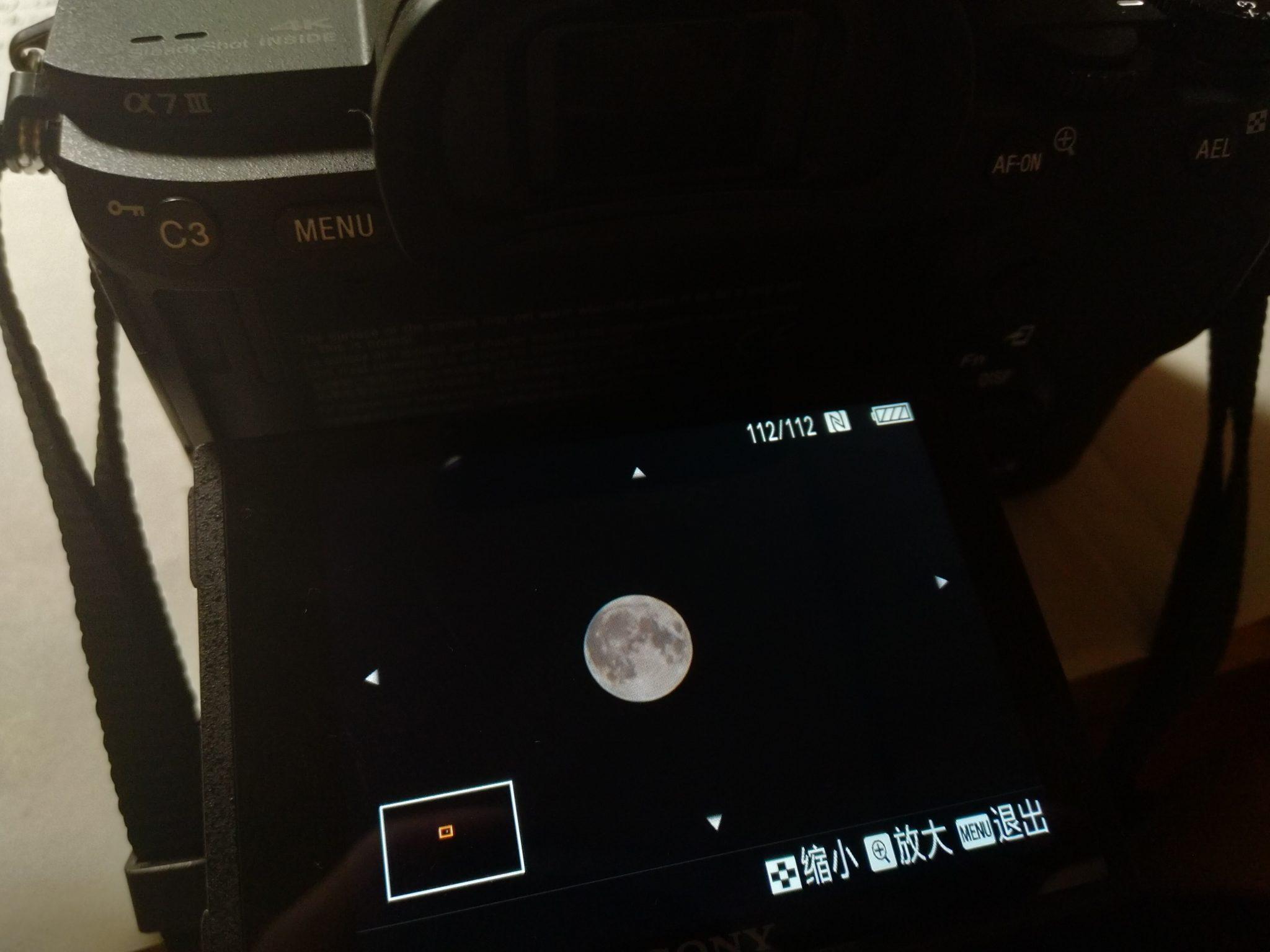 「8•15」鬼节拍月亮