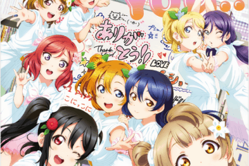 【网盘资源分享】[Hi-Res] Love Live! A song for You! You? You!![96kHz/24bit][FLAC](μ's/缪斯八单,无损歌曲+字幕PV)