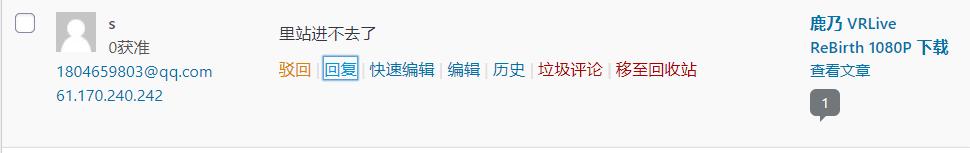 【网盘资源分享】阿库娅色 超级☆梦想♪[B站直播1080p录制 带硬字幕]